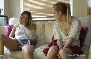 نوجوان لی سكسي با خاله وایلد و دوست دختر نوشیدنی تقدیر از دوست دختر خود را